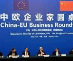 China presenta nueva queja ante la OMC por aranceles de EU