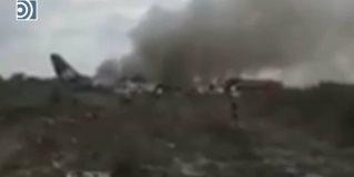 Un avión se estrella en México sin dejar víctimas mortales